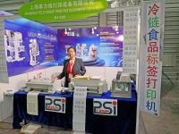 Fresh Food Logistics Asia in Shanghai