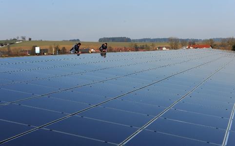 Solarpark Garching / Bildnachweis Green City Energy