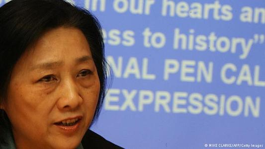 Chinese journalist Gao Yu