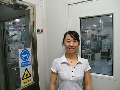 Dr. Jingyi Mao, eine der beiden diesjährigen Preisträger der TU Kaiserslautern für ein Postdoktoranden-Projekt der Carl-Zeiss-Stiftung an ihrem aktuellen Arbeitsplatz, dem Institute of Physics der Chinese Academy of Sciences (Beijing, China)