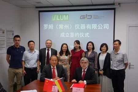 Dr. X. Zhou, Geschäftsführer German Innovation Center (vorn links), Prof. Dr. D. Lerche, Geschäftsführer LUM GmbH (vorn rechts) und weitere Teilnehmer der Gründungszeremonie
