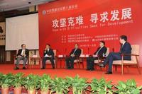 The 8th Annual Meeting of China Textile Round Table Forum Co-sponsored by Oerlikon Textile Meeting Subject: Surmount the Difficulties and Seek For Future Development