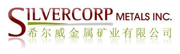 Silvercorp Logo