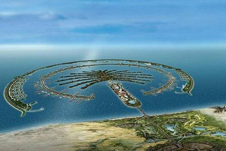 Palm Island Bild 2