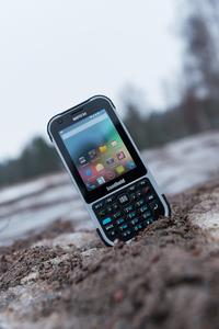 NAUTIZ X4 Android 5