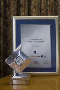 """Schaeffler Südafrika ist """"GM Supplier of the Year 2007"""" ? Schaeffler erhält diesen Preis bereits zum zwölften Mal in Folge"""