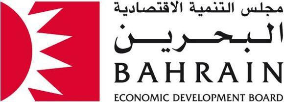 Logo_Bahrain_EDB
