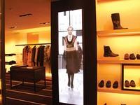 Vorschau verschiedener Einsatzmöglichkeiten der Displays - Shop