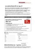 [PDF] Aktion: 20-07 Flatrate seminarSPIEGEL