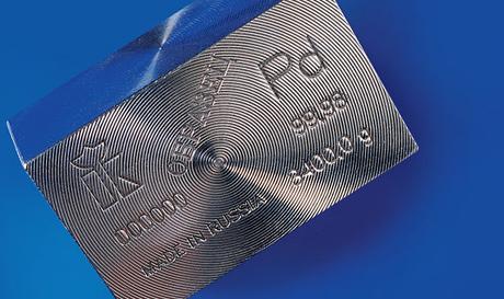 Palladium, Foto: Norilsk Nickel