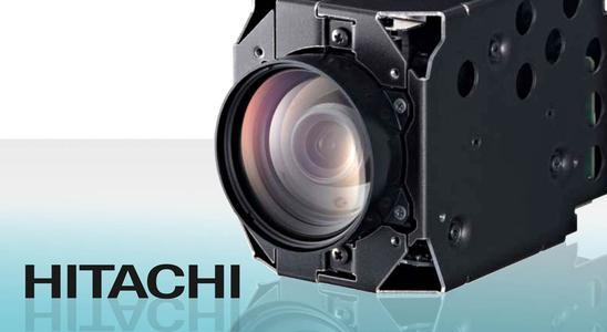 Hitachi Chassis Camera