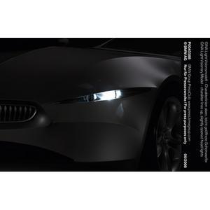 GINA Light Visionsmodell - Charakterlinien oben, leicht geöffnete Scheinwerfer
