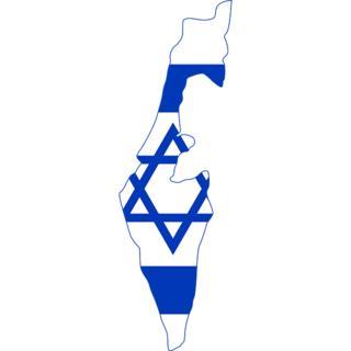 Israel: Ein Land fühlt sich bedroht...