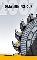 Logo DMC 2007