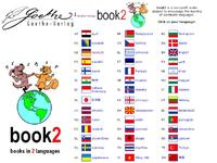 New/updated software: book2 Deutsch - Englisch v1.3