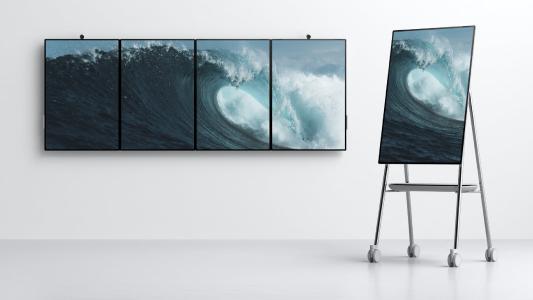 Mit abtis kann das Microsoft Surface Hub 2S ab sofort getestet werden.