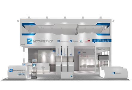 MS Motorservice Automechanika Shanghai