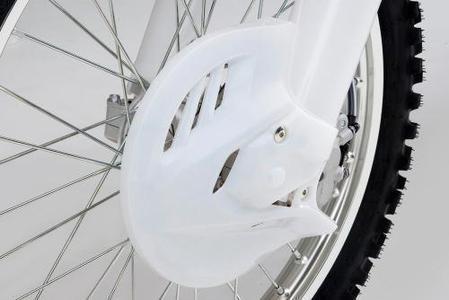 Neue zweiteilige Bremsabdeckung