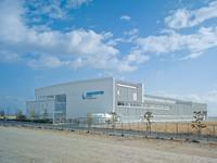 Eurocopter Japan's brand new facility at Kobe Airport  (Ref. 004, © Copyright Eurocopter Japan)
