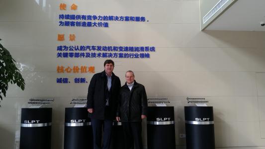 SLPT, in Huzhou (China)