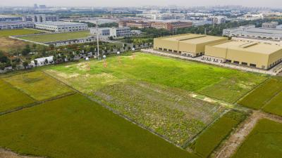 KHS is planning to erect a new production site and service center in Kunshan, China. The new complex, around 10.000 m2 in size, will help KHS to expand its business throughout the whole of Asia.