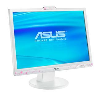Flower Power: Cooler, weißer Monitor mit Blumendekor von ASUS