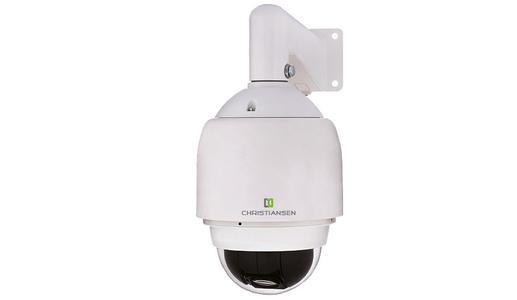 Videoüberwachungskamera der neuesten Generation
