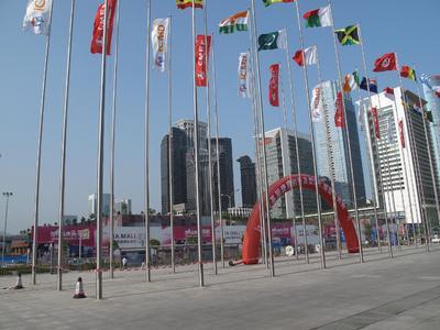 Shenzhen welcomes to the CMEF 2009