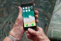 Internet in stationären Altenpflege- und Behinderteneinrichtungen