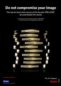 Kodak Entertainment Imaging