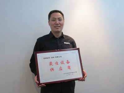 "Schmid Solar Shenzhen Ltd. - a member of the Schmid Group - wins the ""Excellent Supplier Award"" in China"