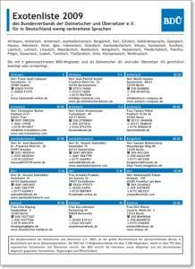 """Bilddatei: Erste Seite """"Exotenliste 2009"""""""