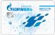 Gazprom Neft upgrades loyalty and prepaid fuel cards with Gemalto Optelio PURE contactless solution