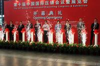 CHINA DIECASTING 2015 – The World`s second largest Event for the Diecasting Industry