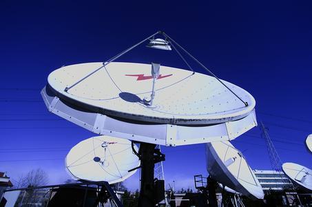 SkyPark antenna 1 Copyright Skylogic