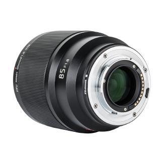 10910 Viltrox FX 85mm STM