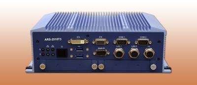 ARS 2510T3 – the New Box PC from Advantech for Railway Applications