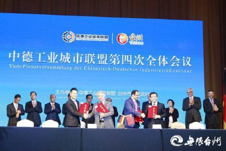 Feierliche Unterzeichnung des Kooperationsabkommen zwischen der Regierung der Provinz Zhejiang und der axxessio GmbH in Taizhou