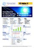 [PDF] Low-cost Klebstoff SB 1242