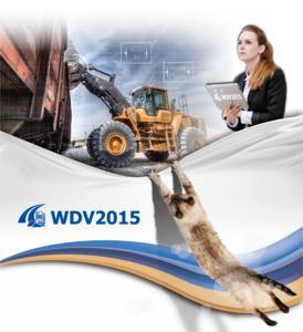 WDV2015 ist die Branchensoftware für die Baustoffindustrie und die Zulieferwerke im Straßen- und Tiefbau. Die Anwendungen der PRAXIS rund um die WDV, wie die Radladerwaage XR4309, sind heute Selbstverständlichkeiten. Den Weg setzt das Unternehmen mit dem Produkt WDV fort!