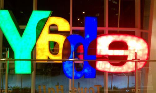 Die Kehrseite des Online-Verkaufs (Foto: brianc/Flickr.com)