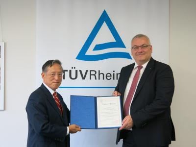Appointment ceremony at GTAC Yokohama