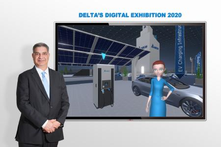 Delta Digital Exhibition