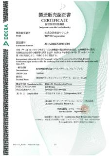 mediCAD® receives approval as a medical device for Japan