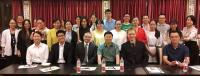 Teilnehmer des Shanghai Seminars mit Schirmherr Prof. Dr. Hongbin Zhang (vorn, 3. von rechts)
