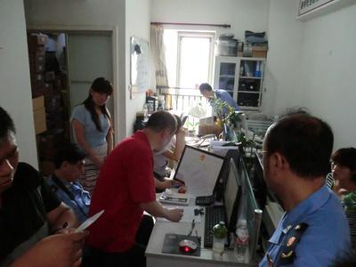 Die Beamten der Verwaltungsbehörde für Industrie und Handel (AIC) beschlagnahmten Ventilatoren, Etiketten und Druckplatten und verwarnten den Händler