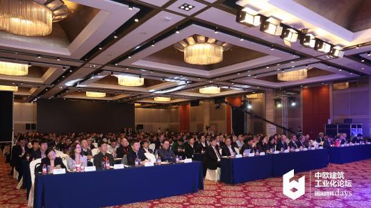 Forum Engineering Days China 2018