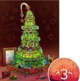 TraceParts Weihnachtsbaum-Konstruktionswettbewerb - 3. Platz