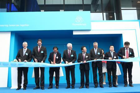 MPF Opening Shanghai