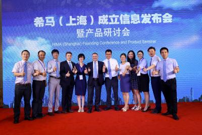 HIMA moves to the next level in China